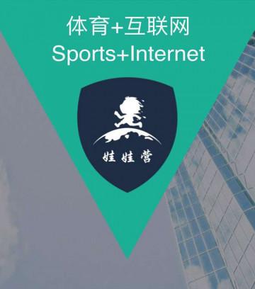 sports internet